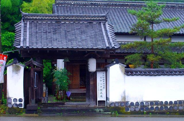 岡藩 御客屋敷