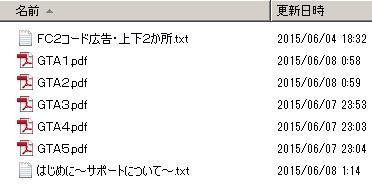 GTA002.jpg