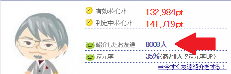 20150324145411ac4.png