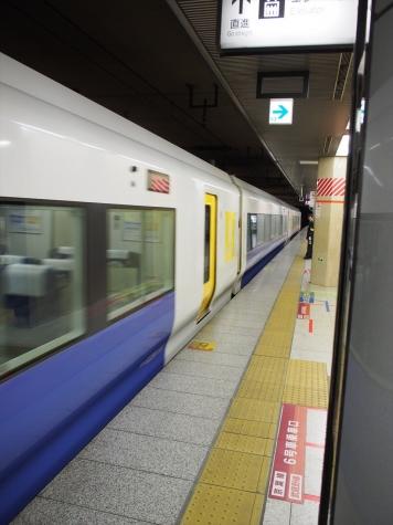 JR 京葉線・外房線 E256系500番台 特急わかしお