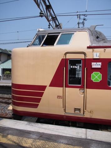 JR 485系 電車 快速「足利大藤まつり号」