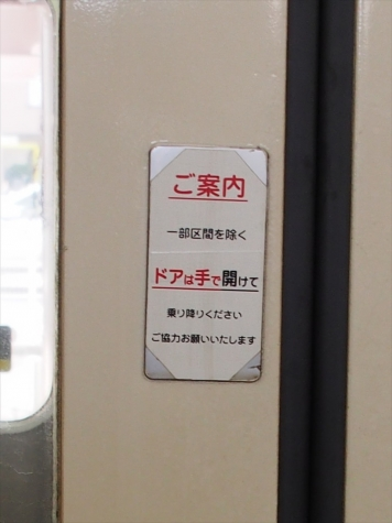 JR 両毛線 107系100番台 電車