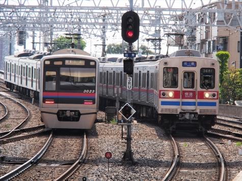 京成電鉄 3500形 電車