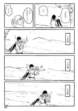 ぱらあうえ5