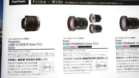 P1090921 - コピー