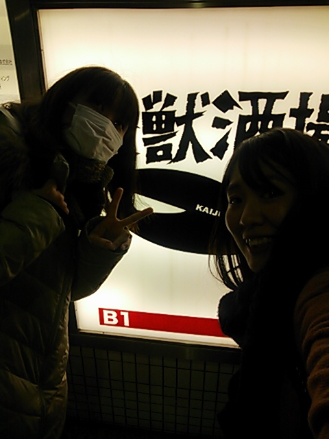 2015-03-17-01-15-47_deco.jpg