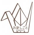 ongaeshi