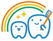 おおた歯科こども歯科