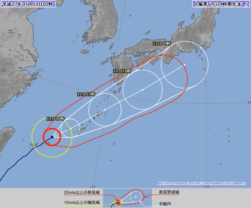 台風6号、12日午後にも本州付近へ…大雨や突風に注意