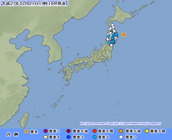 三陸沖でM5.9の地震…連日のように続くM6クラスの群発地震
