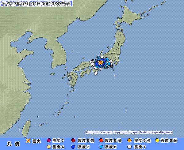 岐阜・愛知県で最大震度4の地震…震源地は岐阜県美濃中西部