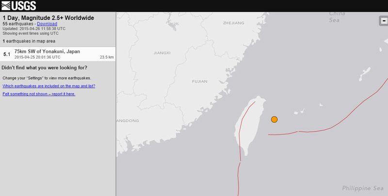 台湾・与那国島近海でM5.6の地震発生、先日起きたM6.3の余震か