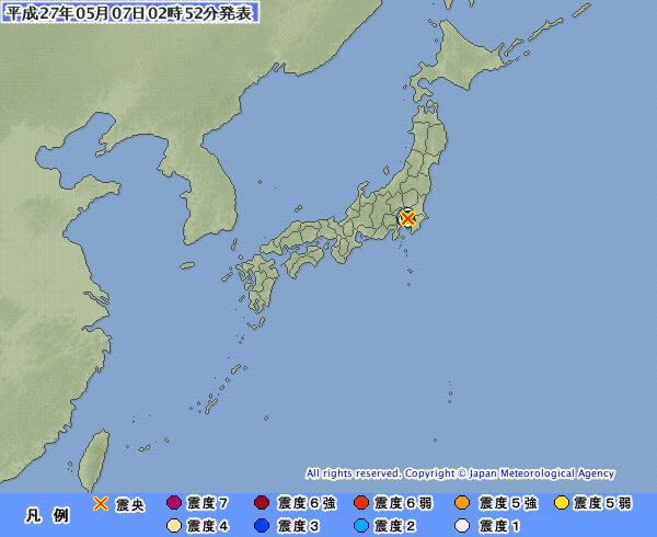 【首都直下】震源地は東京23区 M2.9 最大震度2の地震発生