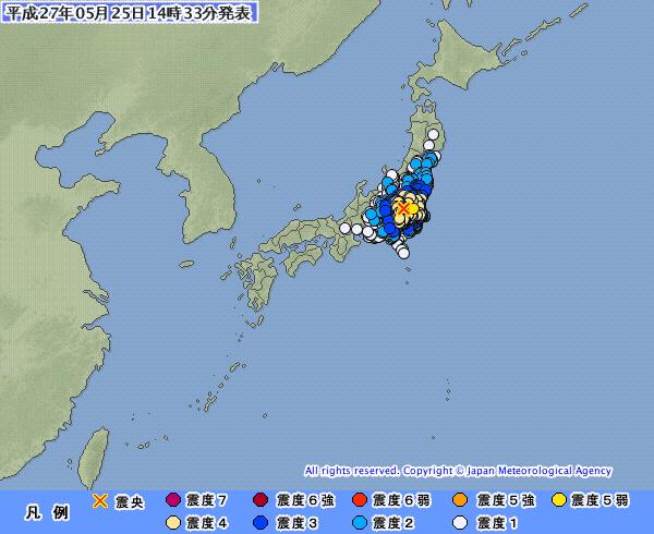 関東地方で最大震度5弱の地震 M5.6 震源地は埼玉県北部