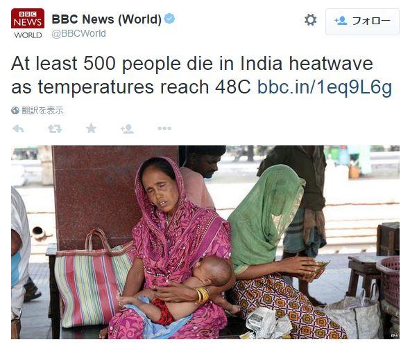 【熱波】インドで気温が50度を超える酷暑に