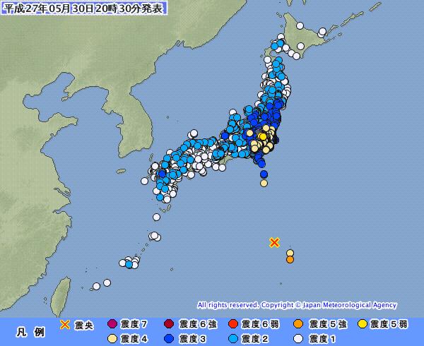 【大地震】日本列島全てが揺れる…震源地は小笠原諸島西方沖 M8.5 最大震度5強