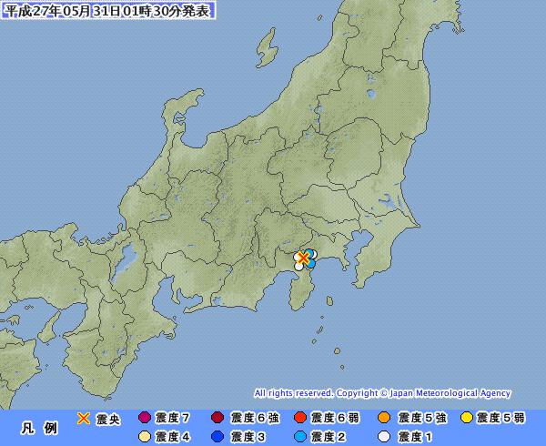 【神奈川】箱根町湯本で震度2