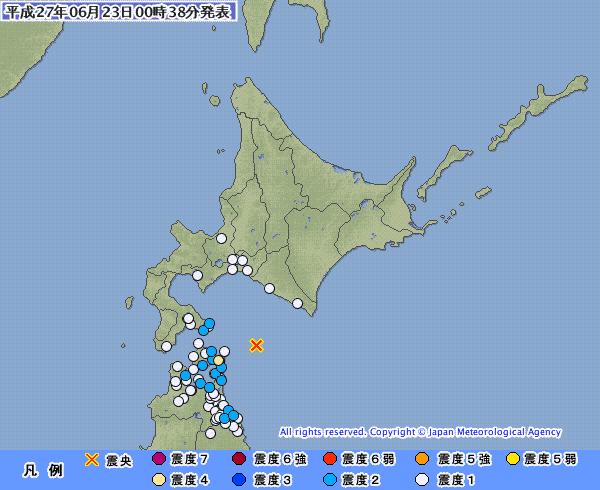 東北地方で最大震度4の地震発生 M4.4 震源地は青森県東方沖