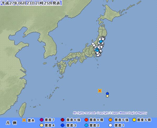 【異常震域】小笠原諸島西方沖でM6.9の地震発生 最大震度4 深さ480km