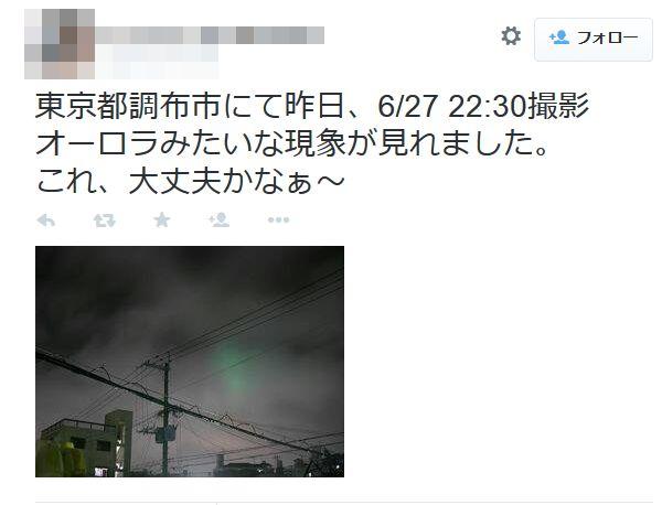東京で「オーロラ」も見えた!?昨日、日本全国で夕焼けがとても綺麗だったと話題に