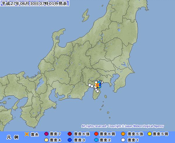 【火山】箱根で最大震度3、震度2の地震が続く