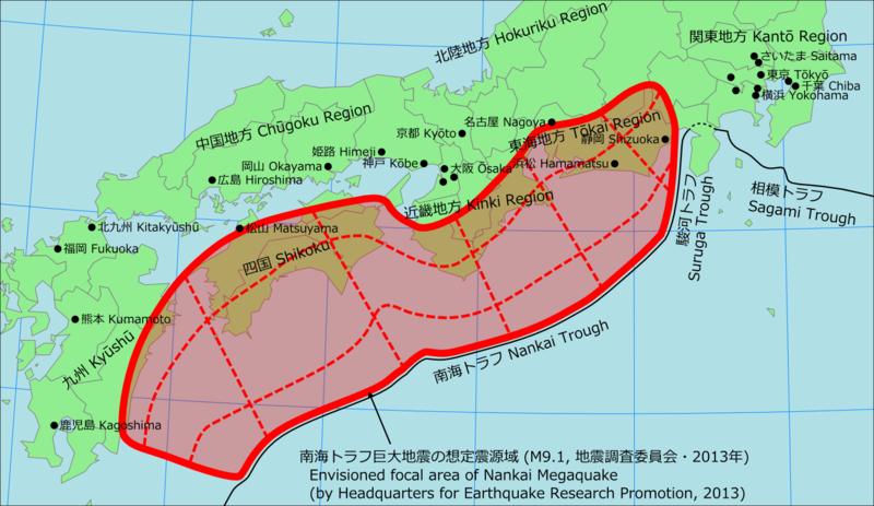 徳島での震度5強、専門家「大地震の明らかな先駆け」過去の南海トラフ地震は直下型の後に発生している