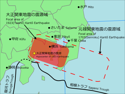 Great_Kanto_Earthquake_1923__1703_focal_area_map.png
