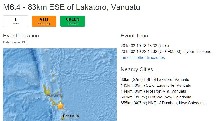 バヌアツでM6.4の地震発生、その後もM5.4、M5.1と続く