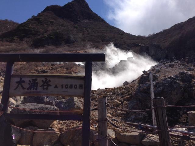 【箱根山】噴火する可能性は「4%」