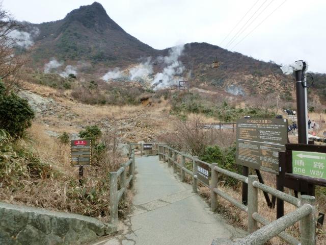 箱根山で「白い降下物」が発見確認される…火山性微動も観測