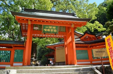 【神様】なぜ神社の多い地域で巨大な地震が起きるのか