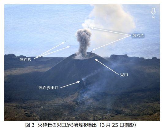 小笠原諸島・西之島の拡大が止まる…今後、大噴火もあり得る