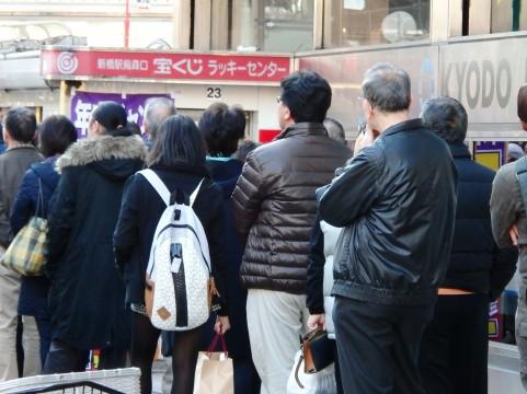 東京オリンピック協賛の宝くじ販売…「1枚500円」で「1等は2億5000万円が3本」