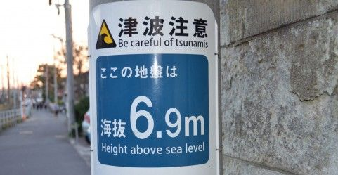 【静岡県】東日本大震災級の大津波は「過去4000年」痕跡なし