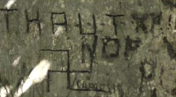 ナチスの隠れ家をアルゼンチンのジャングル奥地で発見…廃墟にはあった物とは