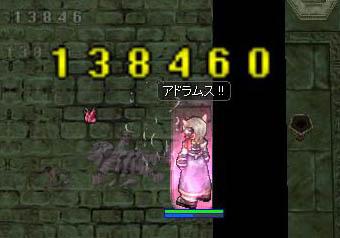 ad7.jpg