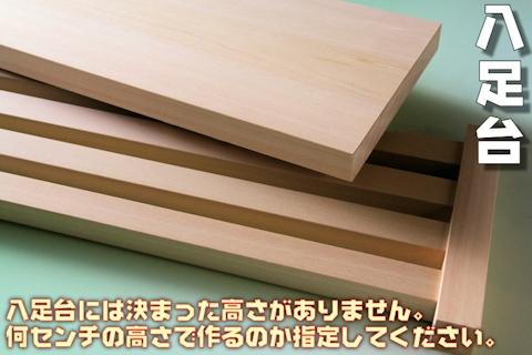 おまかせ工房 Omakase-Factory