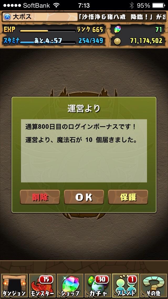 fc2blog_201507042337136b3.jpg