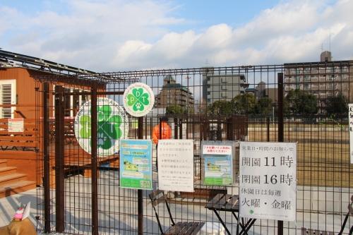 鶴見緑地ドッグラン