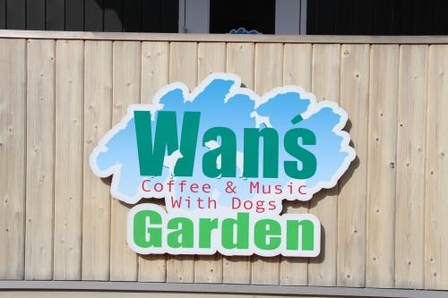 Wan's Garden