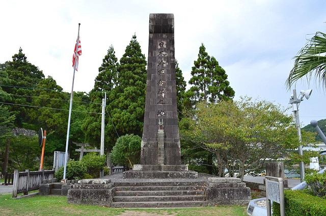 Birthplace_of_Japanese_Navy.jpg
