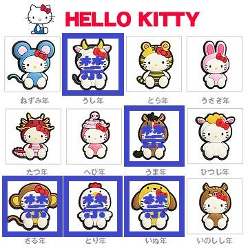 jb-kitty2_1.jpg