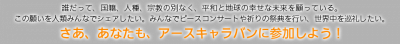 20150630a.png