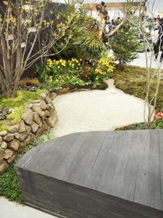my-garden 131