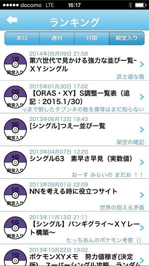 20150604115255e83.jpg