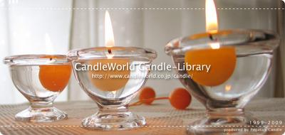 candle_01.jpg