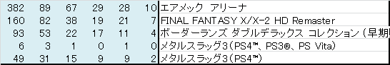 ps41506172C.png