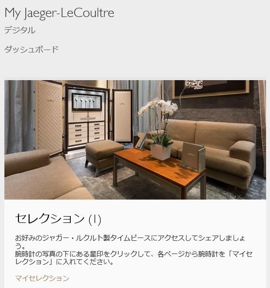 JLC0046