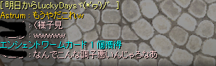 2015060221552097b.png