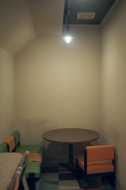 Uretano Cafe015